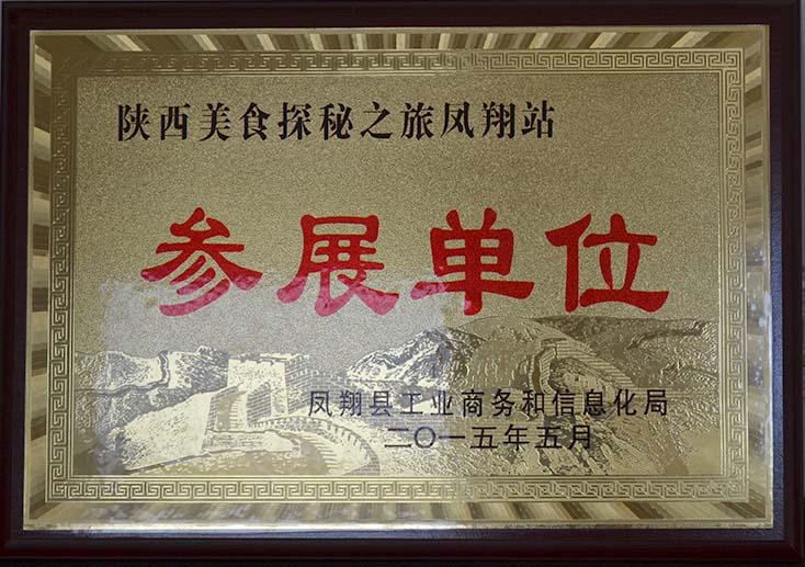 中国黄片免费看fab8e6df73b9428121b670c51aa92ee9.jpg