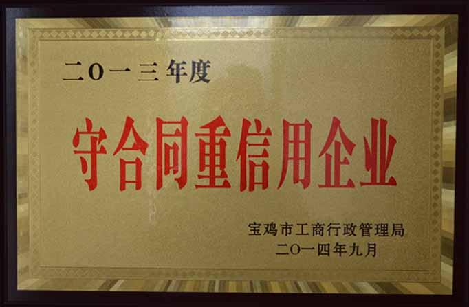 中国黄片免费看9376d8a727dcae2d363e13320208645d.jpg