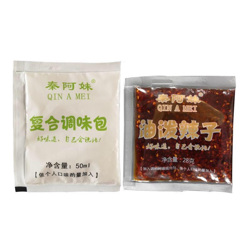 中国黄片免费看ca63139d-083c-4d00-9917-19ec402ffa0d.jpg