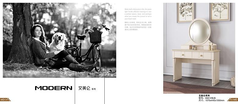 阳光biwei必威体育备用网站成人210X185--3.jpg