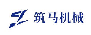浙江築馬工程機械設備製造有限公司