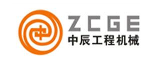 四川中辰工程機械設備有限公司