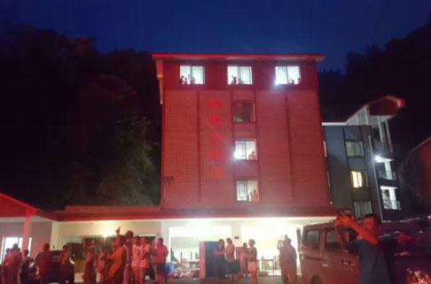神瀑大酒店