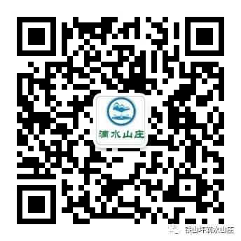 微信圖片_20201014151346.jpg