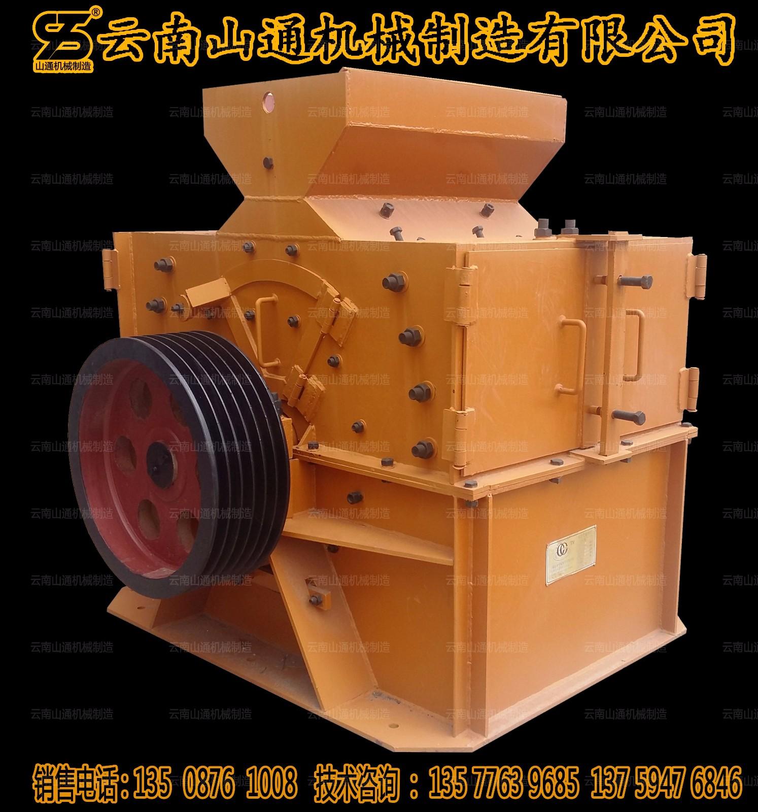F可逆式制砂机PCK1010.jpg