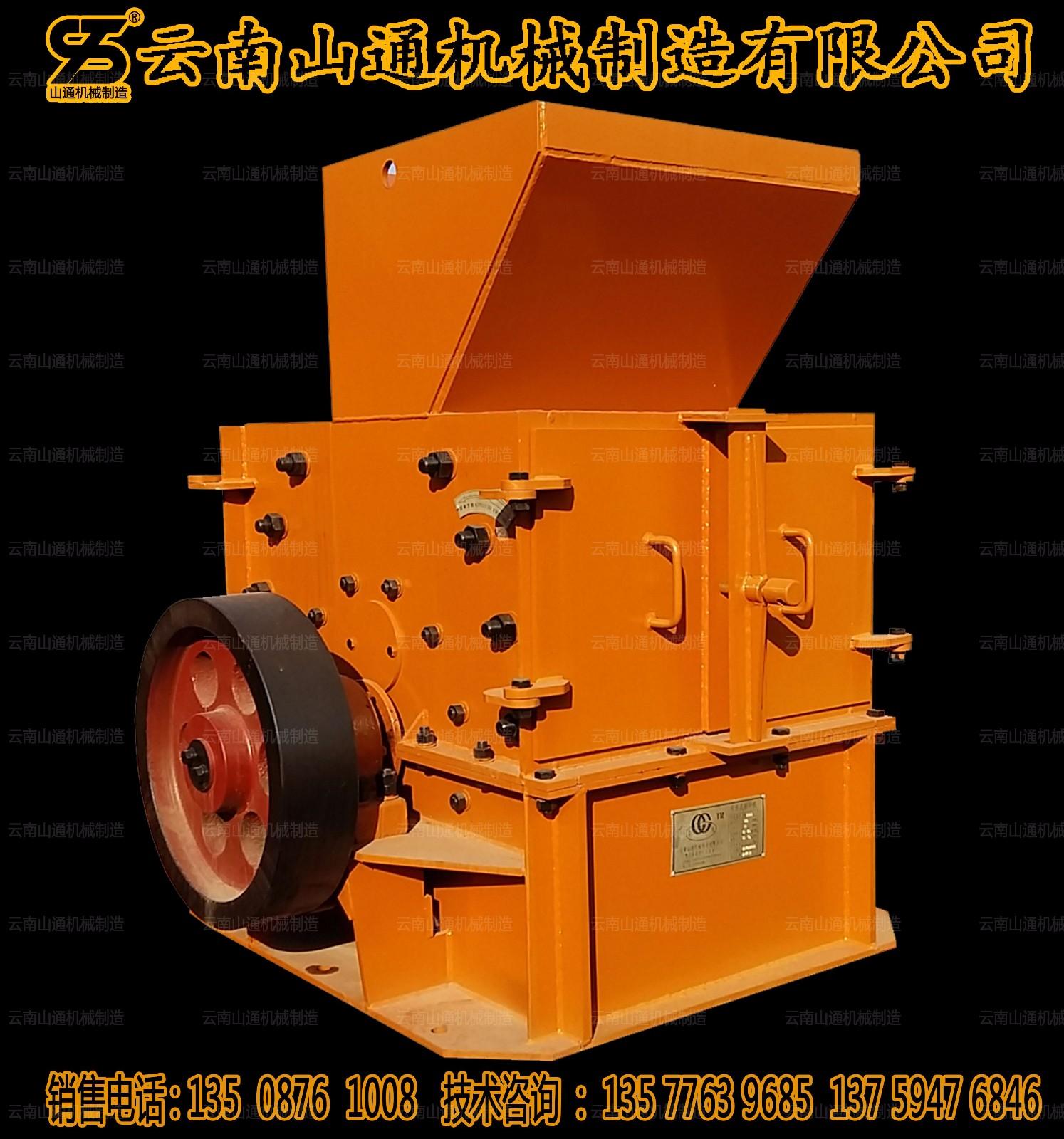 F可逆式制砂机PCK8080.jpg