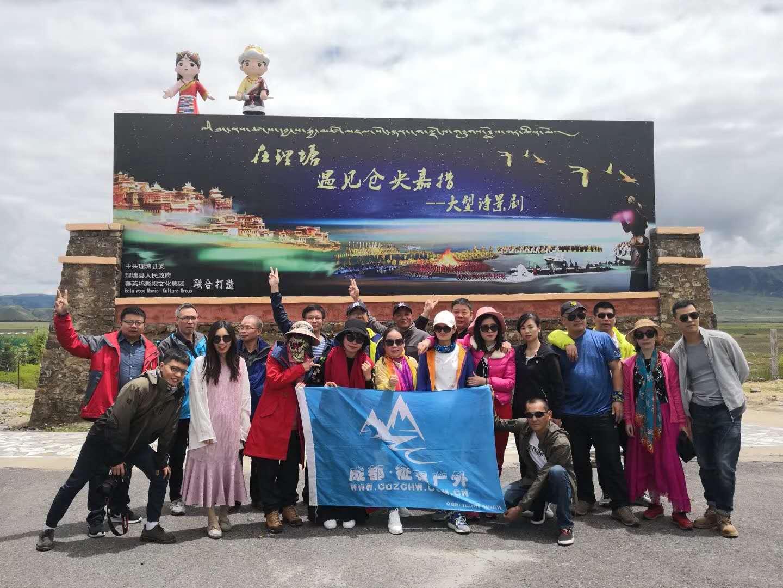 2019年征程户外川藏线,川西高原,西藏全年活动计划