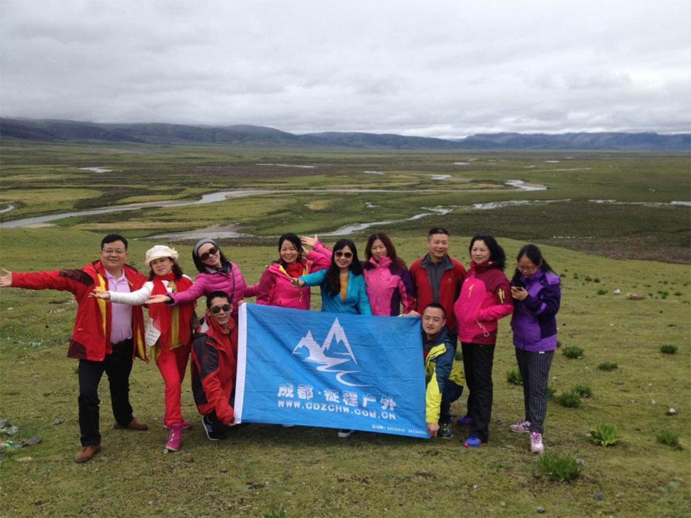 2016年6月9号川藏线活动队员之——我要去西藏