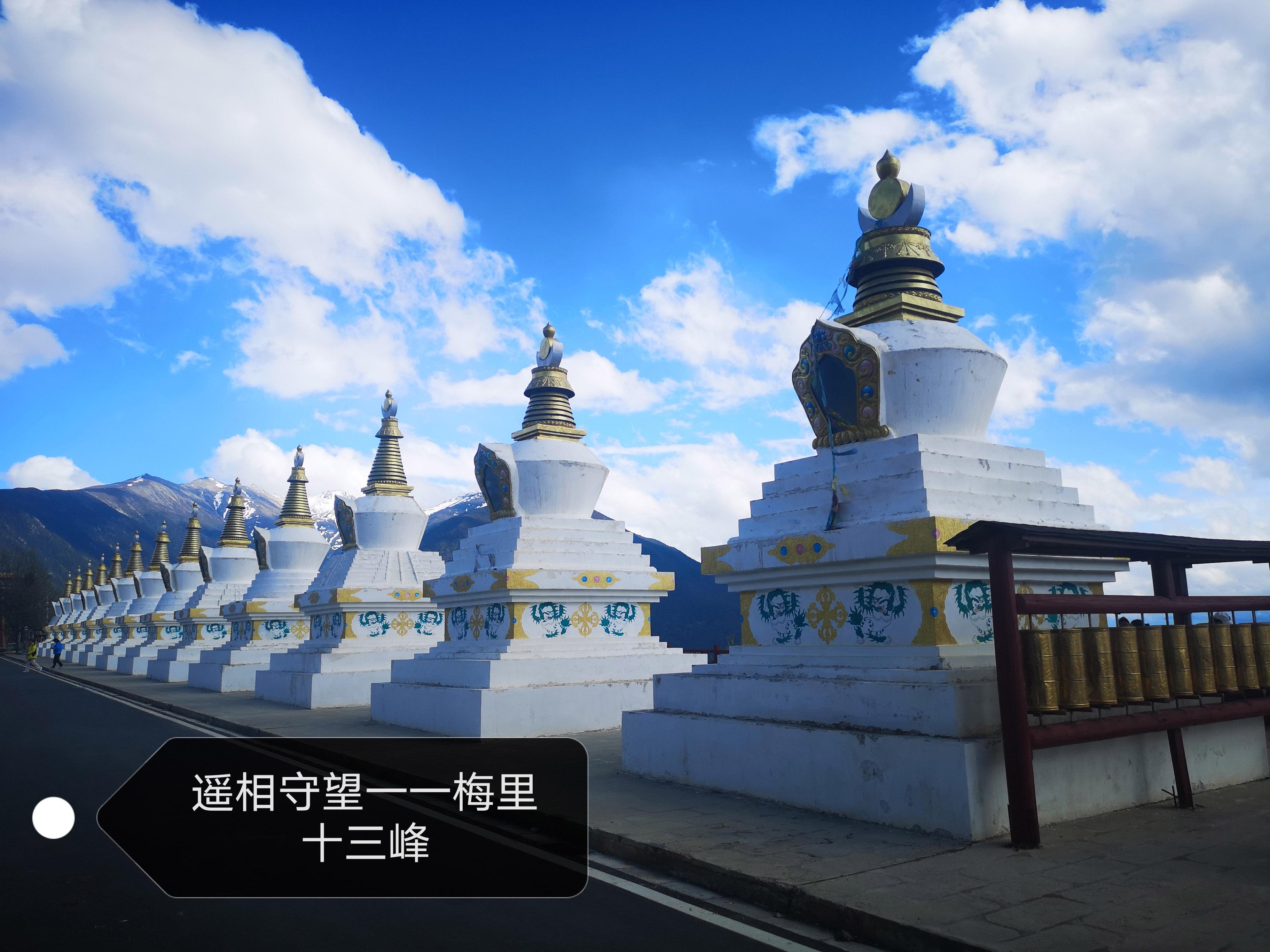20579年318国道川藏线+滇藏线+拉萨行程