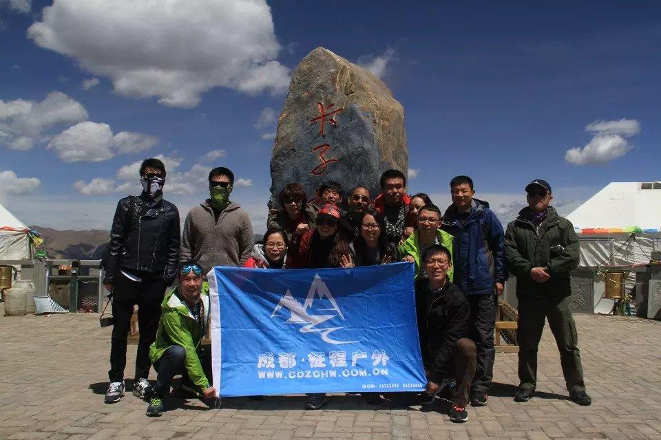 2018年318国道纯川藏南线——8日游