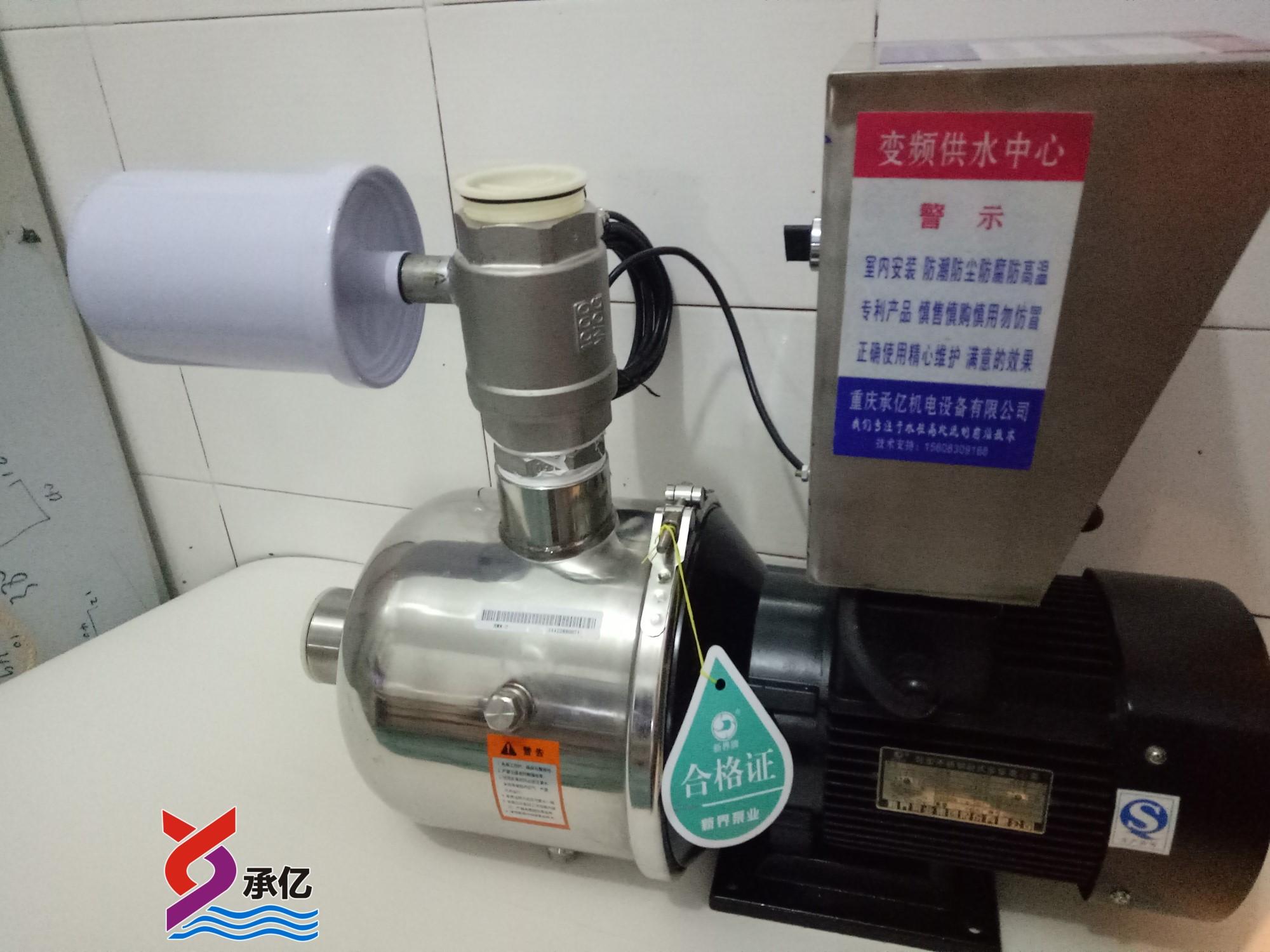 精微变频供水设备