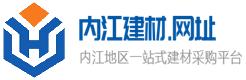 内江恒誉源建材有限公司