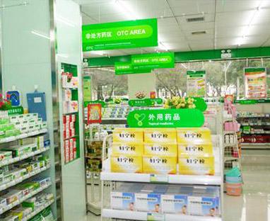Yifeng large pharmacy