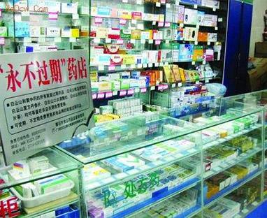 39 big pharmacy