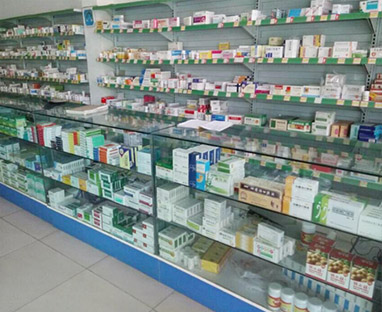 Kang Yifu pharmacy