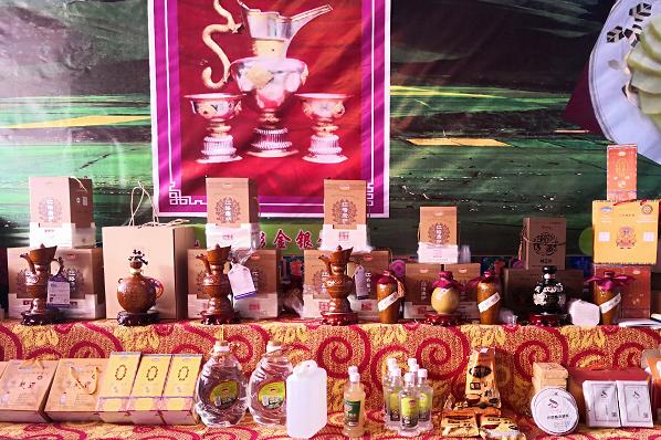 日喀则市第十六届珠峰文化旅游节盛大开幕