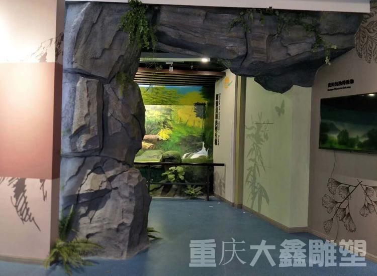 贵阳自然博物馆1
