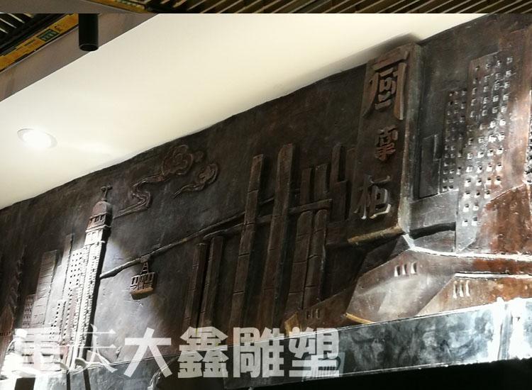 重庆南坪厨掌柜