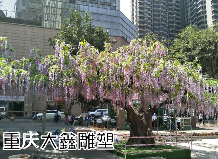 观音桥广场装饰树2