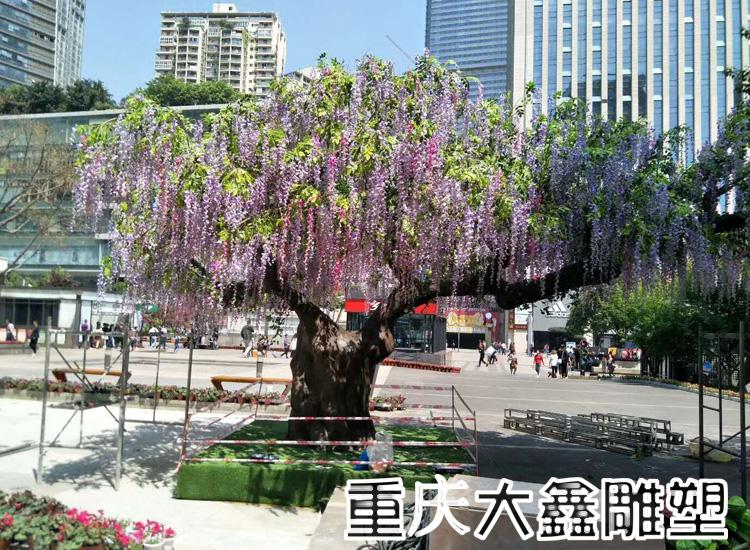 观音桥广场装饰树
