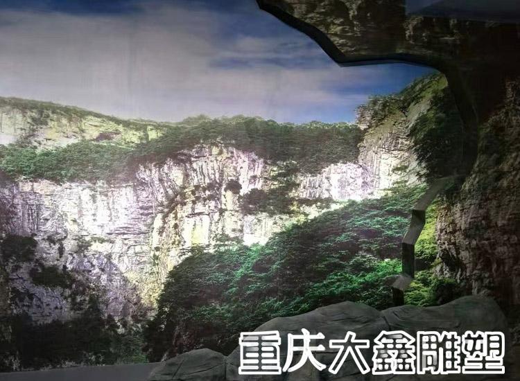 武隆县档案局文化展览馆01