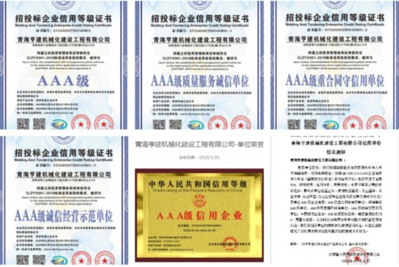 """行業領軍人物馬有忠創""""中國夢產業網""""平臺"""