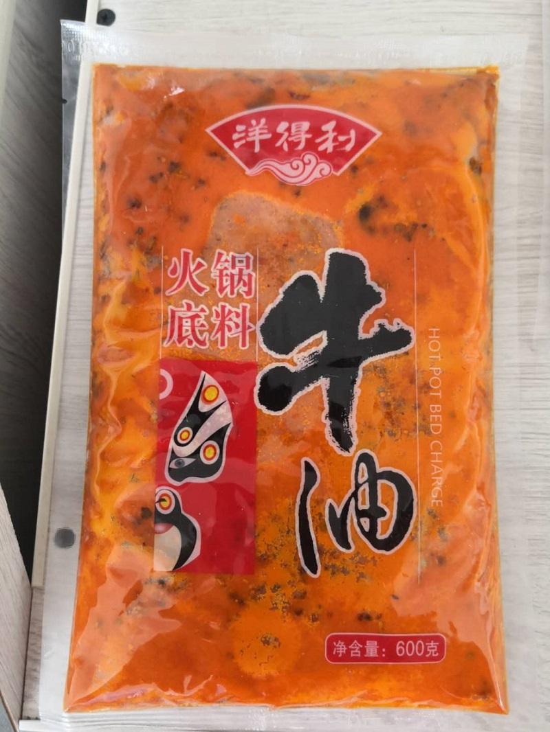 洋得利(牛油火锅底料)