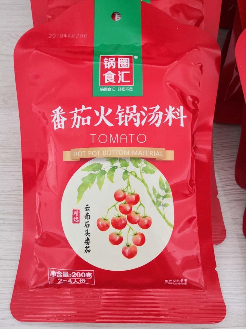 番茄火锅汤料