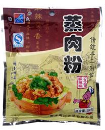 竞技宝app苹果官方下载蒸肉粉