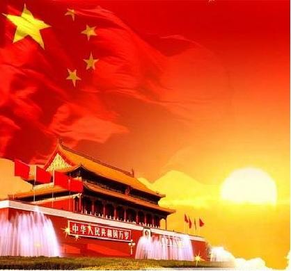 云南省住房和城鄉建設廳 建設項目選址意見書批前公示
