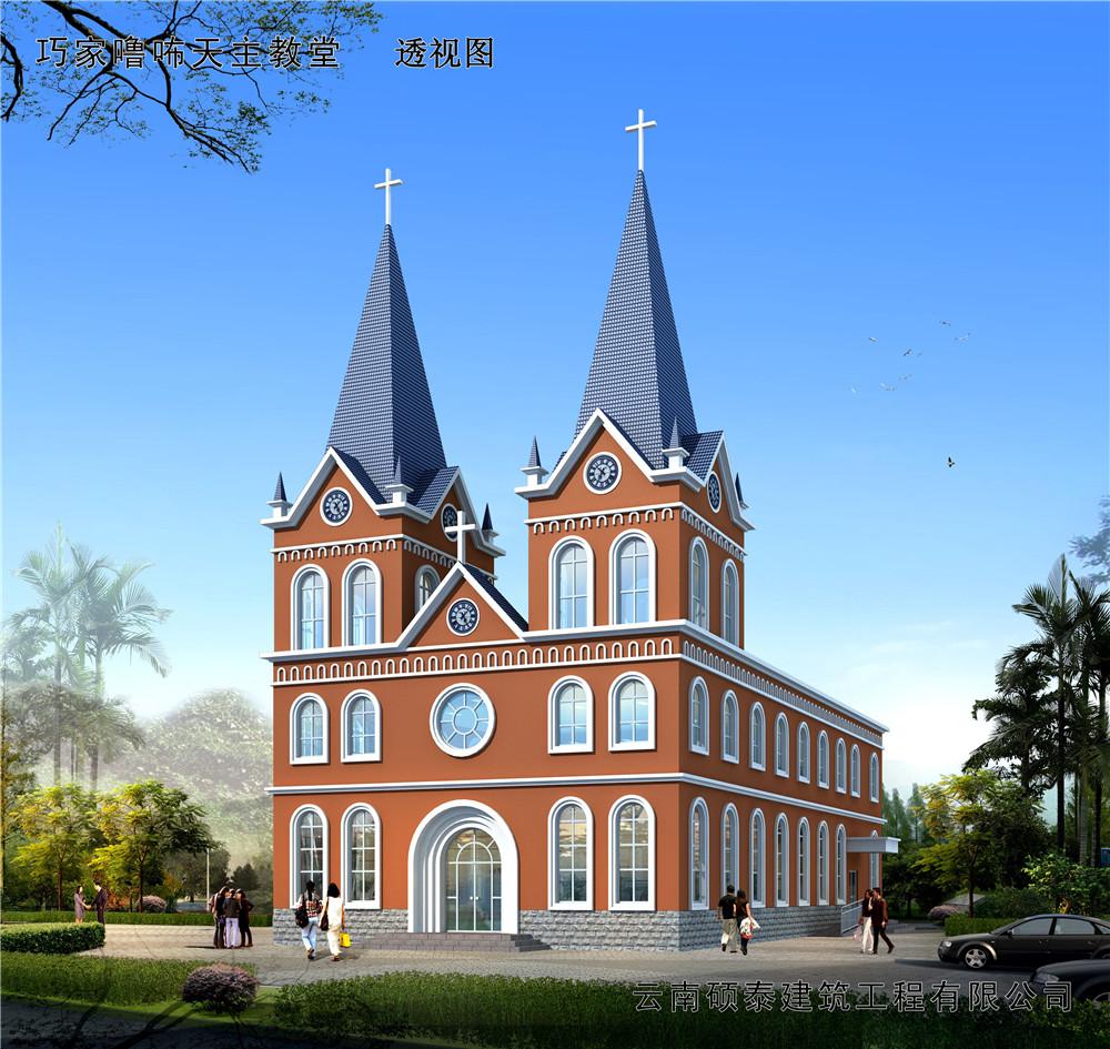 巧家噜咘天主教堂
