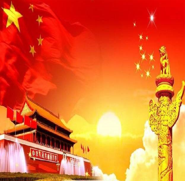 云南省住房和城鄉建設廳關于成立云南省建設工程綜合專家庫領導小組的通知