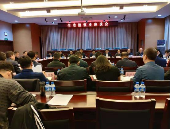 云南省全省建筑業座談會召開