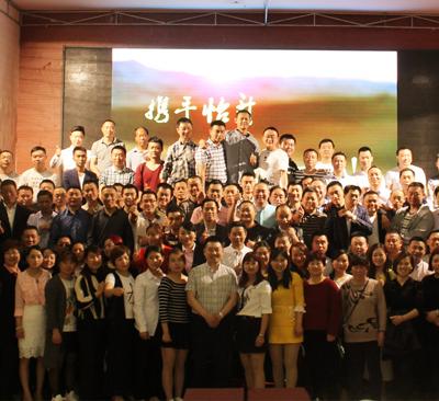 怡升科技2017年第三届素质強化訓練课