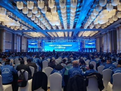 中國健康飲水工程进社区健康直饮水保障服务行动