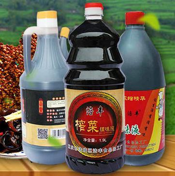 重庆市涪陵区涪丰食品加工厂线上推广网站于2017年11月11日正式上线