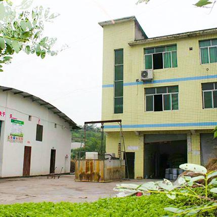 通知:重庆市涪陵区涪丰食品加工厂2017年年会将于12月12日在涪陵举行