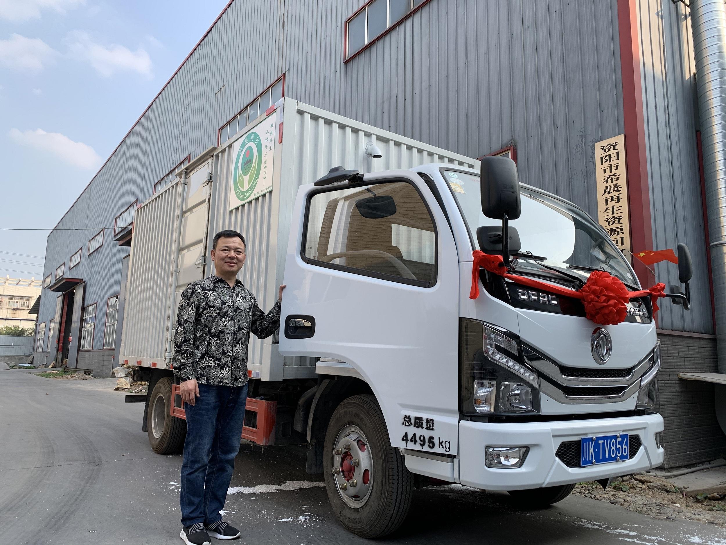辽宁锦州客户