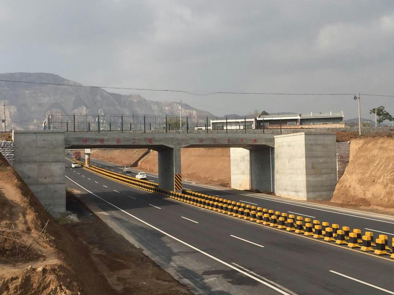 201省道下穿运煤专线框架立交桥工程