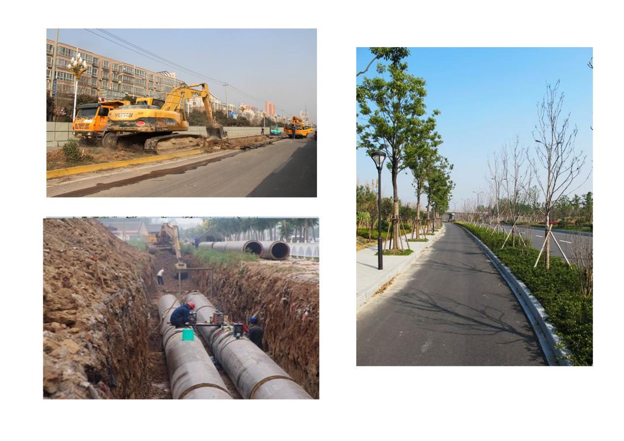 延安市志丹县甘志路市政综合工程