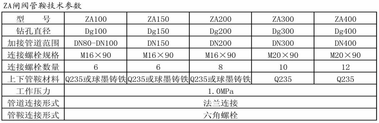 微信截图_20171113103703.jpg