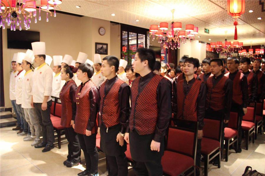 北京店員工大會