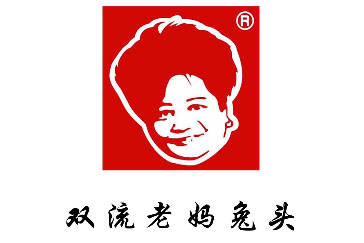 雙流老媽兔頭  在北京街頭感受川菜的秘制美味