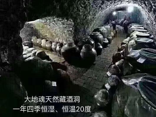 雷竞技魂藏酒服务
