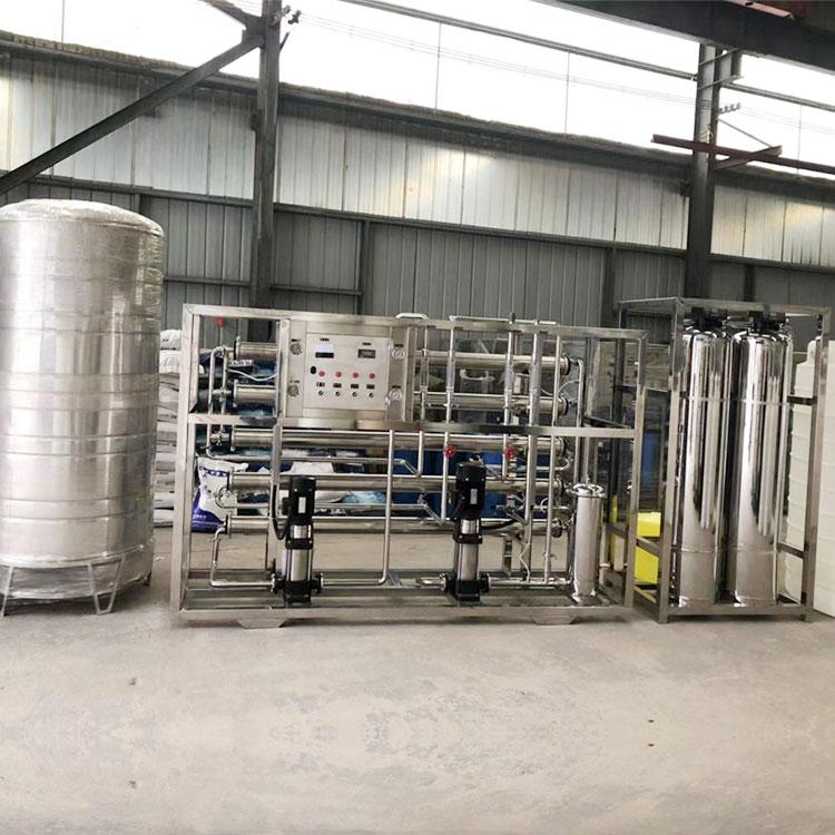 水處理設備 雙級反滲透設備 工業凈水設備 工業鍋爐用水處理設備