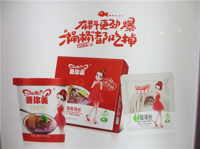 四川bob亚洲官网食品参加2017第96届成都春季糖酒交易会获得圆满成功