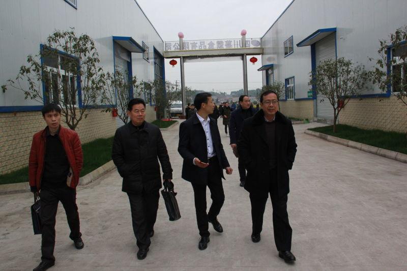 省环保厅领导视察四川bob亚洲官网食品有限公司
