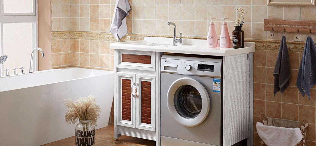 定制洗衣柜