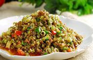 丝瓜视频宅男芹菜的做法,教您几个芹菜的家常做法