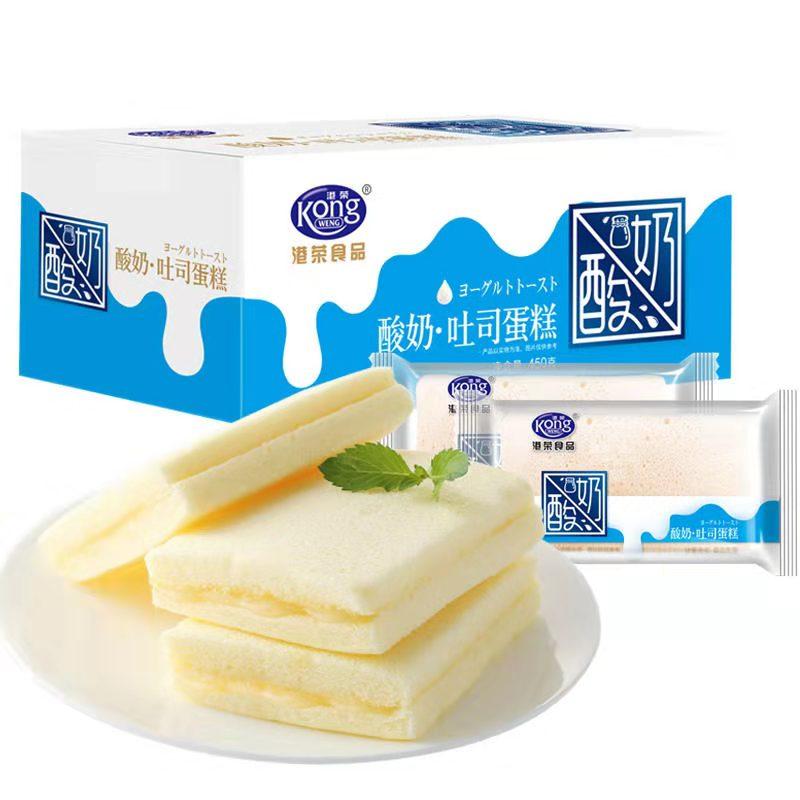 酸奶-吐司蛋糕40g
